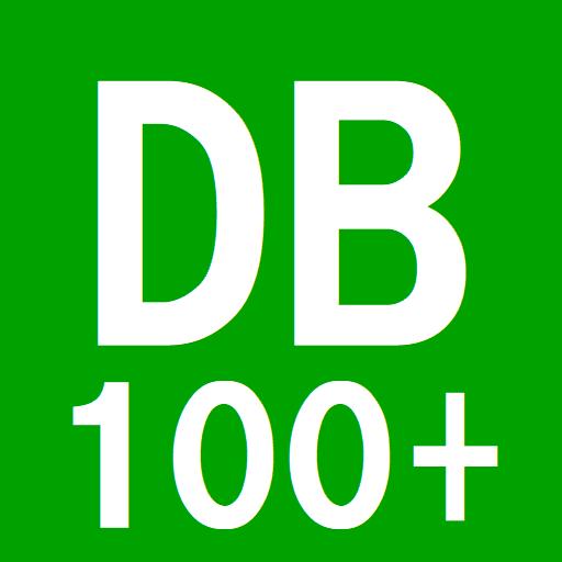 DB100+